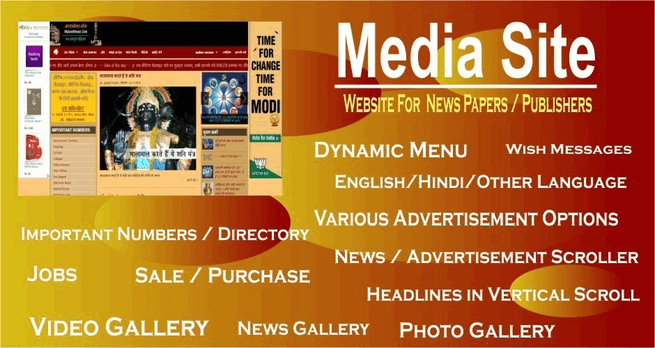 Media Site (Website for News Papers / Publishers)